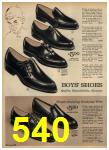 1962 Sears Spring Summer Catalog, Page 540