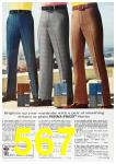 1972 Sears Spring Summer Catalog, Page 567