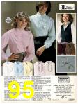 1982 Sears Fall Winter Catalog, Page 95