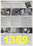 1964 Sears Fall Winter Catalog, Page 1369