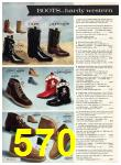 1971 Sears Fall Winter Catalog, Page 570