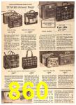 1960 Sears Fall Winter Catalog, Page 860