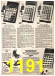 1977 Sears Fall Winter Catalog, Page 1191