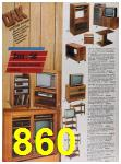 1986 Sears Spring Summer Catalog, Page 860