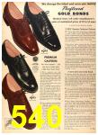 1956 Sears Fall Winter Catalog, Page 540