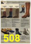 1980 Sears Fall Winter Catalog, Page 508