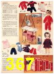 1978 JCPenney Christmas Book, Page 367