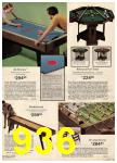 1974 Sears Spring Summer Catalog, Page 936