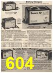 1980 Sears Spring Summer Catalog, Page 604