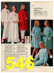 1964 Sears Christmas Book, Page 546