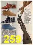 1965 Sears Spring Summer Catalog, Page 259
