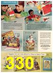 1974 JCPenney Christmas Book, Page 330