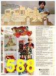 1982 Sears Christmas Book, Page 588