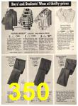 1974 Sears Fall Winter Catalog, Page 350