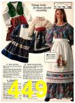 1977 Sears Fall Winter Catalog, Page 449