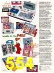 1997 JCPenney Christmas Book, Page 554