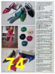 1993 Sears Spring Summer Catalog, Page 74