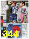 1991 Sears Spring Summer Catalog, Page 344