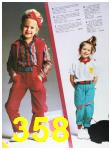 1985 Sears Fall Winter Catalog, Page 358