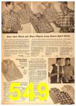 1958 Sears Spring Summer Catalog, Page 549