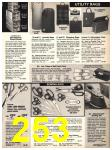 1977 Sears Fall Winter Catalog, Page 253