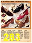 1977 Sears Fall Winter Catalog, Page 283