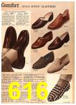 1964 Sears Spring Summer Catalog, Page 616