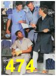 1988 Sears Fall Winter Catalog, Page 474