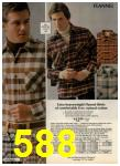 1980 Sears Fall Winter Catalog, Page 588