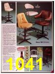 1986 Sears Spring Summer Catalog, Page 1041