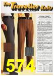 1972 Sears Spring Summer Catalog, Page 574