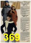 1980 Sears Fall Winter Catalog, Page 369
