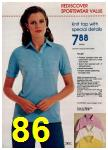 1981 Montgomery Ward Spring Summer Catalog, Page 86