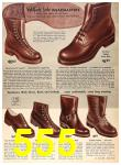 1956 Sears Fall Winter Catalog, Page 555