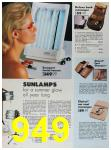 1989 Sears Home Annual Catalog, Page 949