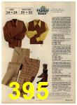 1972 Sears Fall Winter Catalog, Page 395