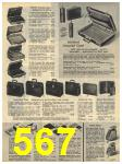 1965 Sears Fall Winter Catalog, Page 567