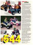 1996 JCPenney Christmas Book, Page 544