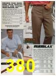 1991 Sears Spring Summer Catalog, Page 380