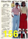 1980 Sears Spring Summer Catalog, Page 156
