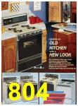1986 Sears Spring Summer Catalog, Page 804