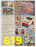 1981 Sears Christmas Book, Page 619