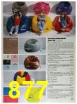 1991 Sears Spring Summer Catalog, Page 877