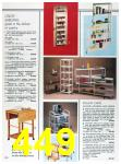 1989 Sears Home Annual Catalog, Page 449