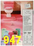 1987 Sears Spring Summer Catalog, Page 947