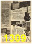 1965 Sears Spring Summer Catalog, Page 1309