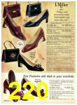 1969 Sears Fall Winter Catalog, Page 220