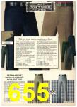 1976 Sears Fall Winter Catalog, Page 655
