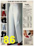 1981 Sears Spring Summer Catalog, Page 86