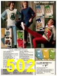 1978 Sears Fall Winter Catalog, Page 502